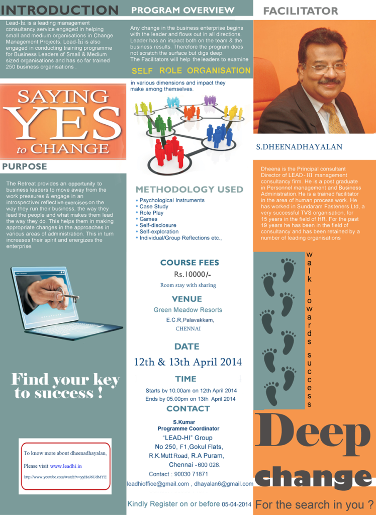 deep-change-brochure